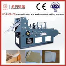 HP-250B-PS Automatic Peel And Seal Pocket Envelope Making Machine