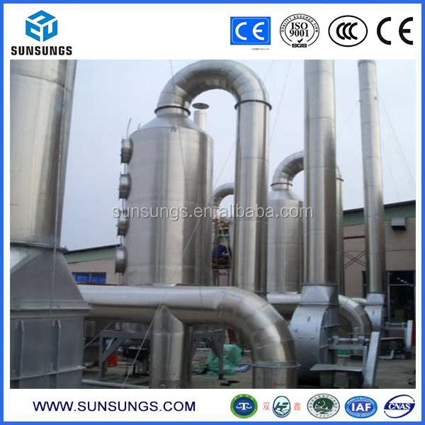 Fgd Desulfurizing Tower Flue Gas Disposal Wet Scrubber For