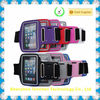 Hot selling high quality soft neoprene armband case for iphone 4s