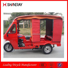 Motorized Tricycle For Passengers/Passenger Three Wheel Motorcycle/Closed Cabin Passenger Tricycle