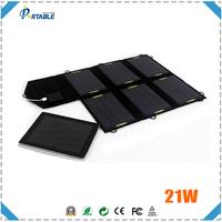 solar panel price 21W 5.5v 2500mA mini flexible cigs solar panel