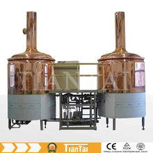 300L Hotel beer brewery red copper equipment of high-quality