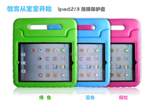 EVA Case for IPad, for ipad 4 case cover with handle