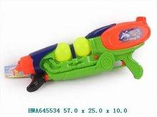 2012 new design plastic water toy gun