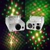 dj lighting mini laser stage lighting projector christmas lights in china
