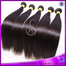 the best chinese products 2014 brazilian human hair