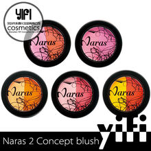 Wholesale korean cosmetics high pigment NARAS 2 concept sugar box face makeup powder blusher