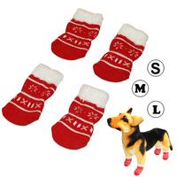 cheap gift bags knitting dog socks