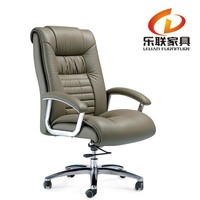 high wing back design office chairs