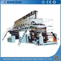 THZ Series Multi-function Silicone Paper Coating Machine Manufacturer