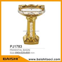 BAISHI Mid- east Style Good Quality Handmade Golden Pedestal Wash Basins for Hotel bathroom