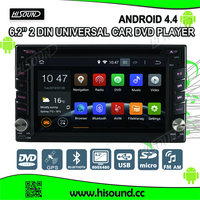 High quality 2 din car multimedia system with navigation with dvd player