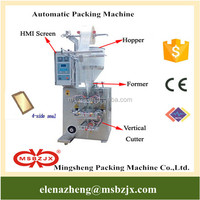 Special price new product JX006 Automatic carrot seed oil packaging machine