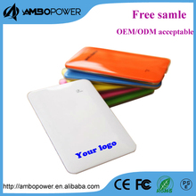2014 new portable solar power