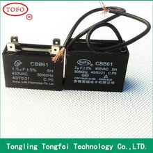 China 2015 top sale high quality hot cbb61metallized film AC motor capacitor long life expectancy