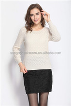 SS15 white worsted hollow out cashmere pullover sweater