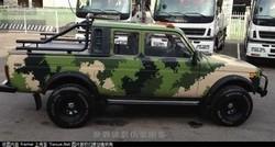 car paper decorative accessories for car anti scratch sticker camo vinyl wrap camouflage vinyl rolls Camo Foil 1.52*30m