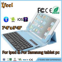 "Suitable for iPad mini 7""8"" tablet pc leather case bluetooth keyboard"
