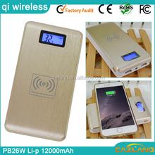 PB26W hello kitty portable phone charger 12000mah with flashlight