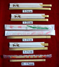 Japanese disposable natural twin tensoge round bamboo chopsticks with paper slceve wrapped with PE with LOGO food grad