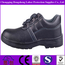 wholesale industrial safety shoes pakistan