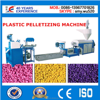 China Factory Suplier High Capacity BOPP/PET/PA/EPE Plastic Granules Cutting Machine