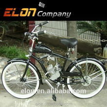 Zhejiang produce quality guarantee gas bicycle