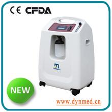 Portable oxygen machine 8LPM with oxygen purity sensor alarm DO28AM