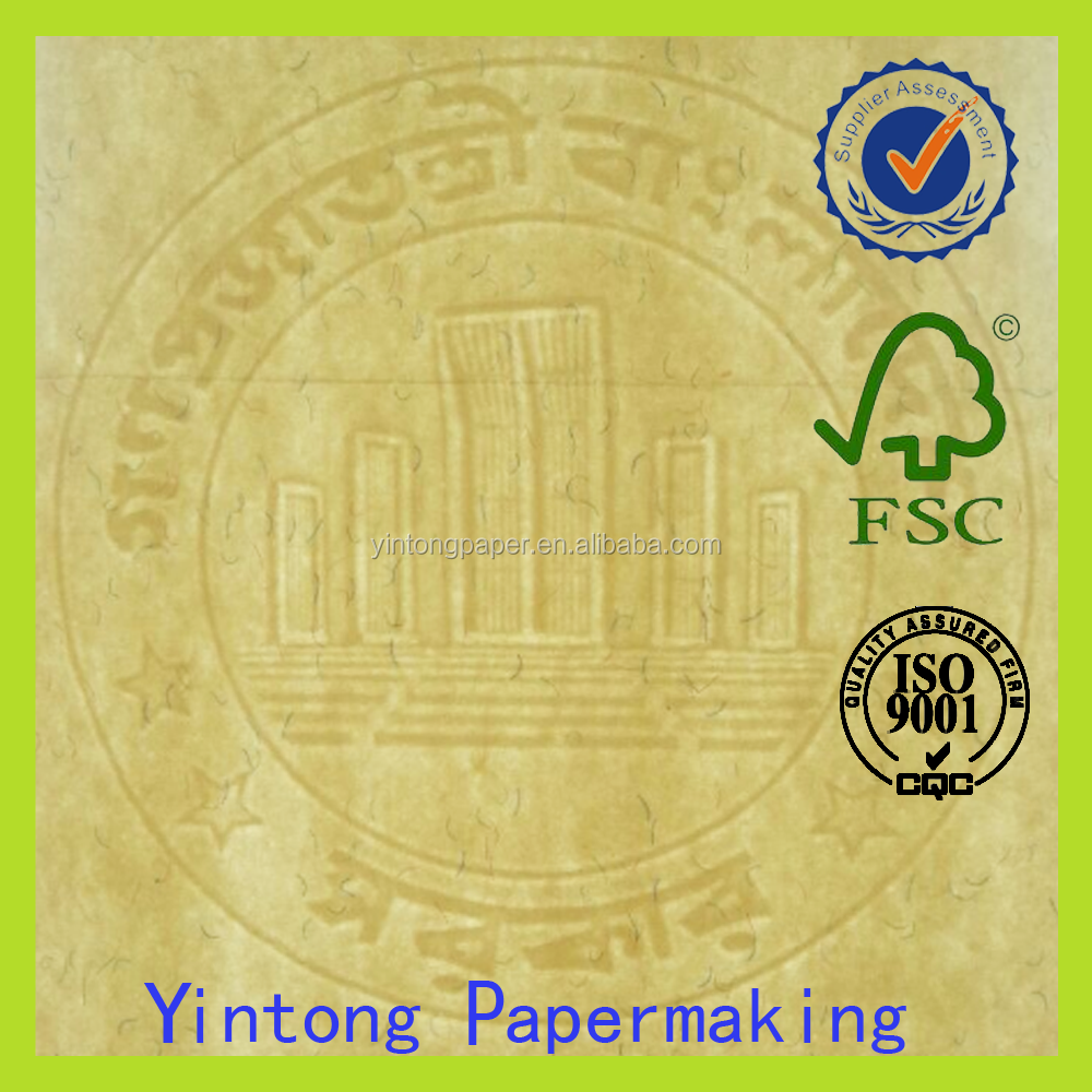 security paper with watermark Our traditional watermarks are security features that are perceived as three-dimensional they take the form of portraits or other motifs created on the cylinder mold paper machine.