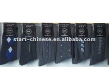 Mens disposable socks very cheap