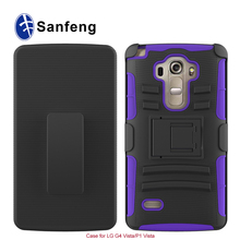 Over 10 years factory colorfull mobile phone armor holster belt clip case with stand for LG G4 Vista/LG P1 Vista cover