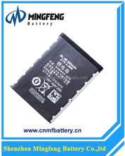 Low Price 890mAh High Capacity 6120c/N80 BL-5B Battery for Nokia Cellphone Battery