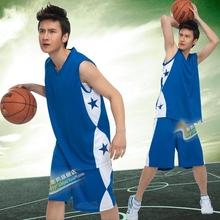 latest big size men's basketball jersey design YNBW-08 plenty colors oem logo welcome