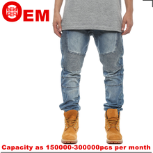 mens light blue fashion denim jean street style made in china