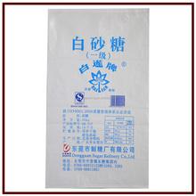 sugar bag PP woven, polypropylene bag/sack for packaing sugar 25/50kg