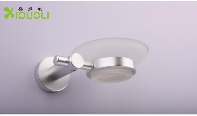 Розничная пространства алюминиевых круглых стекло мыла держатель ванной Аксессуары xdl-7106