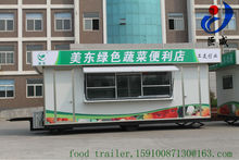 EU aid trailer,China food trailer with CE
