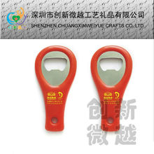 BO029 cheap plastic bottle opener