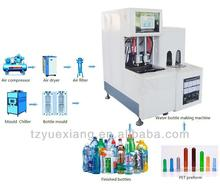 QJ-88H mineral water bottle making machine