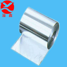 china good quality colour metallised film