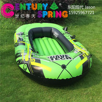 PVC inflatable two person fishing boat with oar and foot pump
