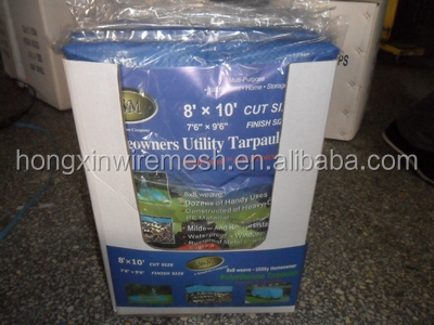 tarpaulin-d-p-box-packing-31038789.jpg