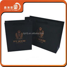 Luxury hot selling promotional garment shopping paper bag with handles