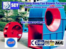 high temperature materials cooling centrifugal fan