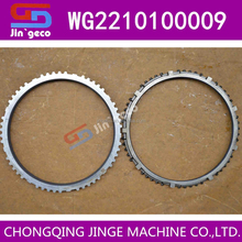 wg2210100009 Howo HW gearbox synchronizer ring for HW18709 HW18710 HW19710 HW15710 HW14710 HW20716