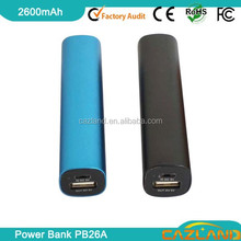 2015 portable external leader in world 2600mah rohs power bank/rechargeable power bank