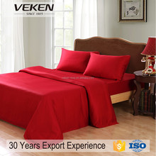 VK-714 300Tc 60Sx40S 150Gsm Plain 70 Percent Bamboo And 30 Percent Cotton Bamboo King Size Duvet