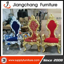 Fashion Cheap Kings Throne Chair With Armrest JC-K56
