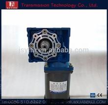 Pequeño RV reductor motor eléctrico