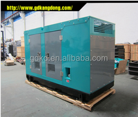 Super Silent soundproof Home Used Diesel Generators 37.5KVA With Cummins Engine